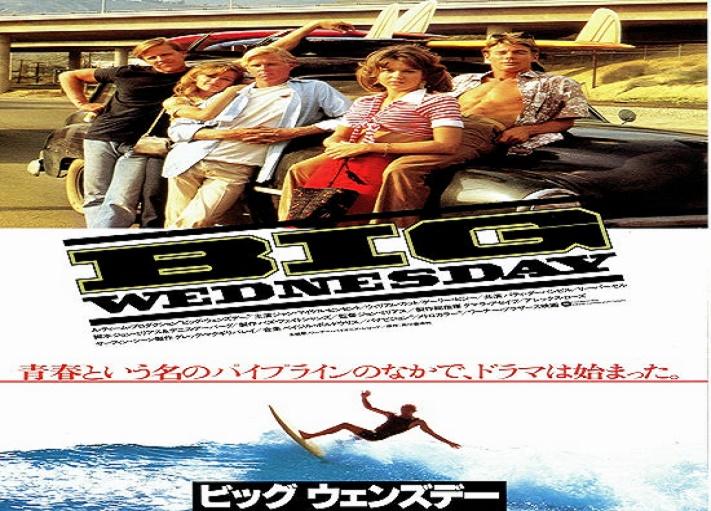 BIG WEDNESDAY ( 1978)