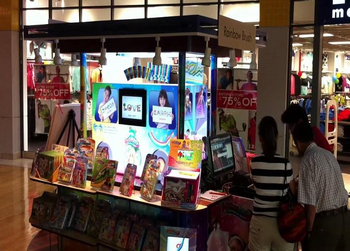 kiosk make you earn money